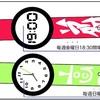 ☆違うゲーム☆国道