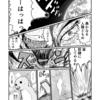 ios版のCLIPSTUDIOPAINTで描いてみましたよ、感動!!!