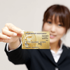 クレジットカードの断捨離