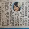 小木曽汐莉 結婚 アイドルがライブで一般男性と結婚を発表しファンは泣きながら「おめでとう」