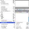 online.sg #12 事前準備 お詫びと訂正
