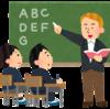 習い事で「英語」を習うってどうなんだろう?
