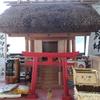 世界初の釣り神社