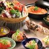 【オススメ5店】原宿・青山・表参道(東京)にあるおばんざいが人気のお店
