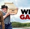 「ウィスキーとふたりの花嫁」:スコッチ好きにおススメ?ユーモアたっぷりの映画