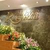 バンコクで泊まってよかったホテルベスト3