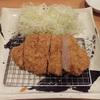イベリコ豚厚切りロースかつ定食 - かつ福 大門