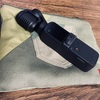 「DJI POCKET 2 レビュー」コンパクト、強力な手ぶれ補正付き、日常使いに最適なジンバルカメラ