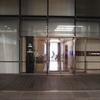 JR東京駅のビューゴールドラウンジを利用してみた