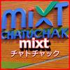 mixtチャトチャック (ミクストチャトチャック) ウイークエンドマーケット裏の最新ショッピングモールを探検