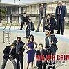 Major Crimes (2014) ~重大犯罪課 3