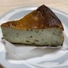【三重県津市】チョコミン党歓喜!!!T2さんのチョコミントバスクチーズケーキ