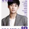 Step by Step ① キム・スヒョンの一歩、一歩 CAMPUS10 2012 Vol01.