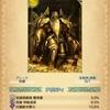 クリユニ日記92 ゴールデンゴーレムカードを伝説にした話