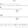 Cloud Translator - Slash Commands によるお手軽翻訳 -