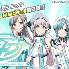 マガポケ新連載『D4DJ』大人気プロジェクトが待望の漫画化!!