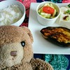 今日のごはん:切って焼くだけ!ナスのつゆだく焼きとお豆腐のワンプレート