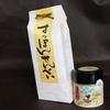 津幡町名産「おまん小豆茶」を「すっぽんせんべい」と頂く