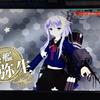 【艦これアーケード】航海日誌其の203