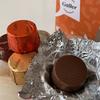脳内共鳴「チョコレイト・ディスコ」?