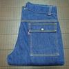 Levi's 766 Bush Pants