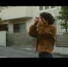 カメラが好きな人に見て欲しい映画 横道世之介