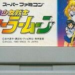 美少女戦士セーラームーン     SFC版   ヴィーナスが 異常に強すぎる世界