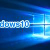【まとめ】Windowsを無料で利用する方法