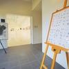 〈Art〉ギャラリー常設展のご案内
