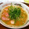 【今週のラーメン554】 弘雅流製麺 (神戸・住吉) 和風鶏骨醤油