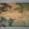 中国書画精華―日本人のまなざし―(後期)@東京国立博物館 東洋館