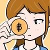 【初心者向け】仮想通貨とビットコイン、ブロックチェーンを解説
