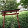 土屋塚古墳 狛江(岩戸・駒井地域)の文化財めぐり・その2