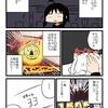 げきあつちゃんのパチンコ漫画「魔法少女まどか☆マギカ」編