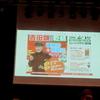 吉田類の酒場放浪記~師匠、講演会&祝賀会コザの地で誕生日を祝う!