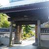 鎖大師・青蓮寺と熊野神社(鎌倉)