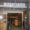 日本食レストラン「wagamama」の照り焼き丼