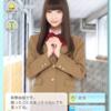【[公式]NGT48物語】最新情報で攻略して遊びまくろう!【iOS・Android・リリース・攻略・リセマラ】新作スマホゲームが配信開始!