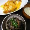卯の花、ひじき、味噌汁、天津飯?