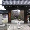 京の冬の旅・阿弥陀寺