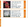 【On Sale This Week】<カタログ記事> 超綺麗な2D「森」テクスチャ素材 / ボクセルキャラ / 路地3Dモデル / Windowsストア対策 / 一人称視点RPGキット / ベクターライン / VR系ツアーシステム