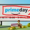 Amazonプライムデー2018に向けて準備しておきたいこと