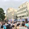 市民と野党3党合同演説会に800人の熱気!