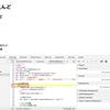 【デベロッパーツール】JSコードのデバッグ(前編:コード特定編)