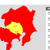 茨城、栃木、群馬、埼玉、千葉、東京、神奈川、山梨、静岡の1都8県で約83万軒が停電!復旧時刻