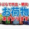 【オススメ5店】御殿場・富士・沼津・三島(静岡)にあるカフェが人気のお店