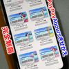 【キャンペーンは終了】2021年5月は沼津市でPayPayを使いたい。【ラブライブ!サンシャイン!!限定きせかえ使用期限は2021年年末まで】