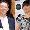 Perfumeあ~ちゃん&サバンナ高橋破局報道に夏木マリが「絶対ゴールインすると思ってました」