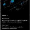 【Windows 10】XBOXゲームバーウィジェットが登場!XSplitなどが対応
