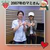 ☆diary☆2019年1月『真琴つばさ・壱城あずさのオールナイトニッポン 0』